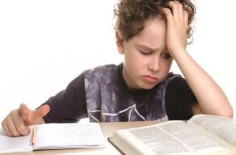 дисграфия и дислексия