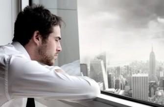 как помочь человеку выйти из депрессии