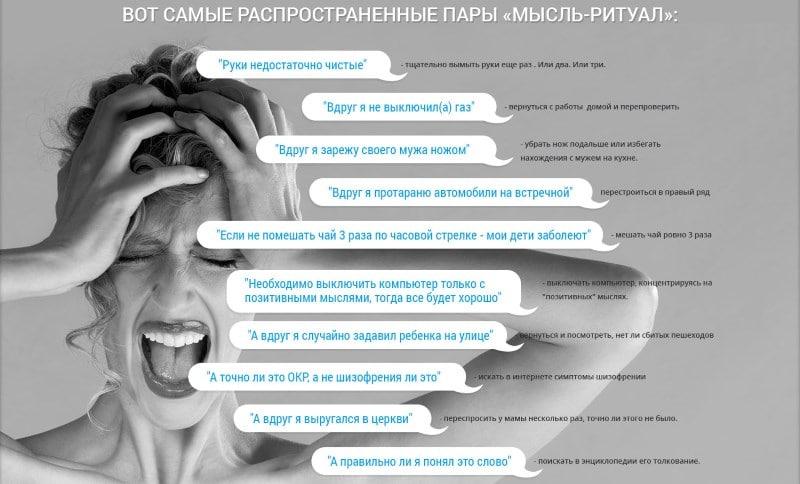 Резкая смена настроения признак психологической