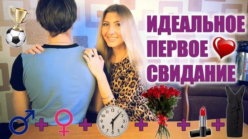 психология мужчин как влюбить в себя мужчину