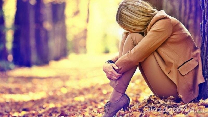 как пережить расставание советы психологов