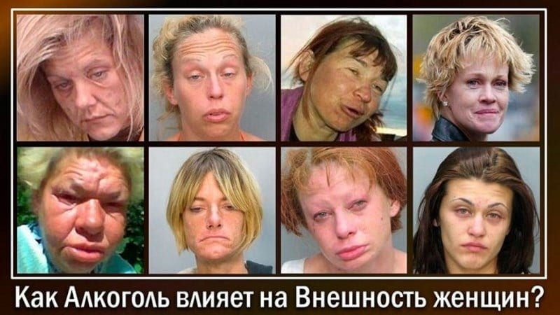 первые признаки алкоголизма у женщин на лице